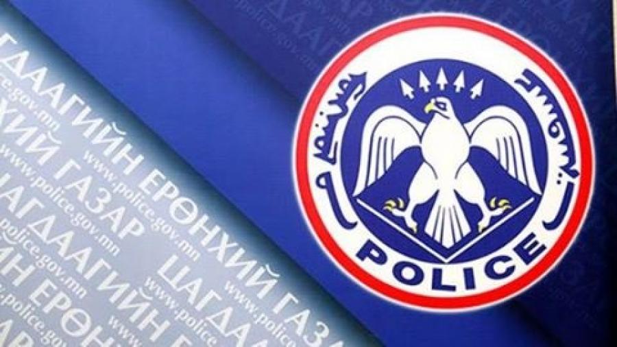 Цагдаагийн алба хаагчийн зургийг ашиглан иргэдийг цахимаар залилан мэхэлж байжээ