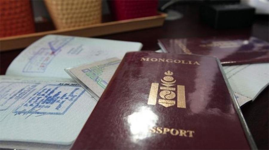 Гадаад паспортын яаралтай захиалгыг зогсоожээ