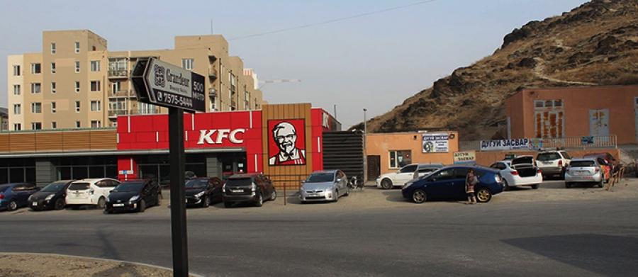 """""""KFC""""-ийн тахианаас халуунд тэсвэртэй бактери, нитрит илэрчээ"""