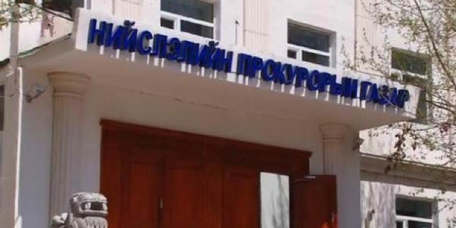 Нийслэлийн прокуророос нэр бүхий зургаан шүүгчийг яллагдагчаар татахаас татгалзжээ