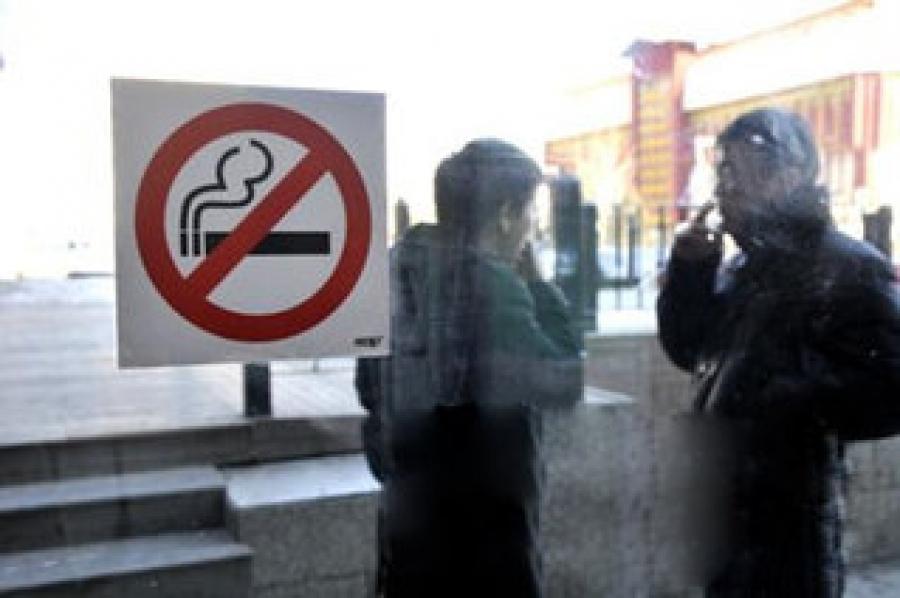 Тамхины хяналтын тухай хуульд өөрчлөлт оруулахыг шаардаж жагслаа