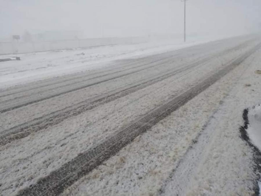 Орон нутгийн зам мөсөн бүрхүүл тогтож,  халтиргаа гулгаа үүсчээ