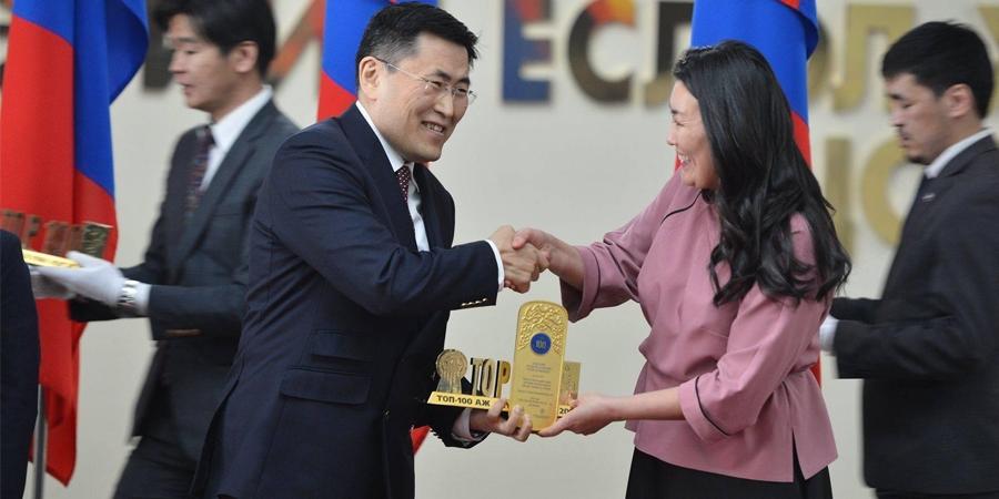 Монгол Улсын Хөгжлийн Банк ШИЛДЭГ 100 ААН-ээр дахин шалгарав