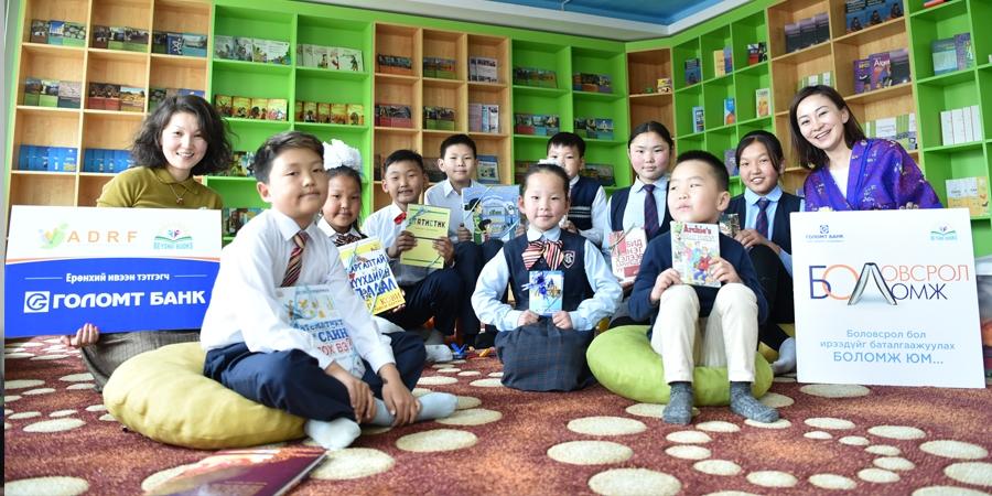 Голомт банк Монголын анхны иргэний номын сангийн ерөнхий ивээн тэтгэгчээр ажиллалаа
