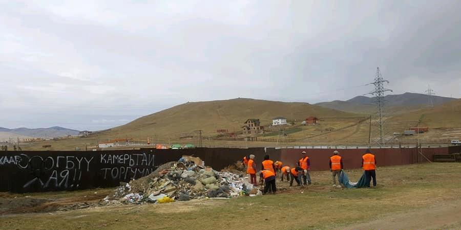 Зуслан, ногоон бүсийн бүх нийтийн их цэвэрлэгээгээр 851,8тн хог хаягдлыг цэвэрлэлээ