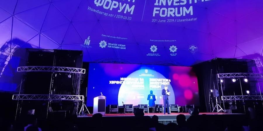 Инновацийн төсөл, бүтээгдэхүүнийг дэмжих зорилготой  ''Инновац ба хөрөнгө оруулалт'' сэдэвт форум боллоо