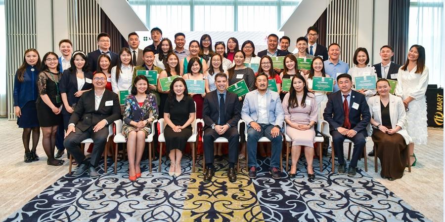 Санхүүгийн манлайлал 2019 хөтөлбөр амжилттай хэрэгжиж дууслаа