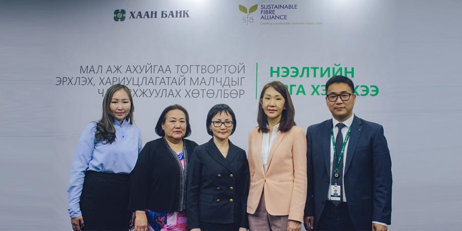 ХААН Банк малчдыг чадавхижуулах хөтөлбөр эхлүүллээ