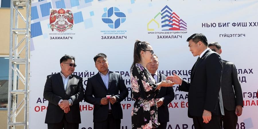 Хан-Уул дүүргийн 40 айл шинэ байрны түлхүүрээ гардлаа