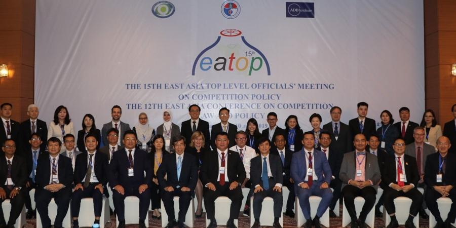 ''Зүүн Азийн 15 дахь удаагийн Өрсөлдөөний байгууллагын дээд хэмжээний уулзалт'' боллоо