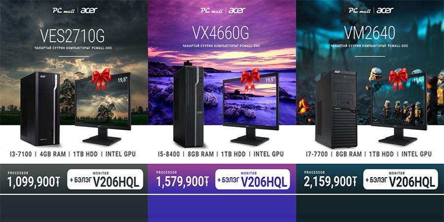 Хамгийн Том бэлэгтэй компьютер зөвхөн PC mall-д худалдаалагдаж байна