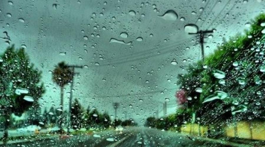 Бага зэргийн бороо орно