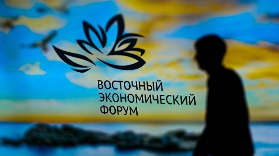 Алс Дорнодын нүүрсний стратеги ба Монгол