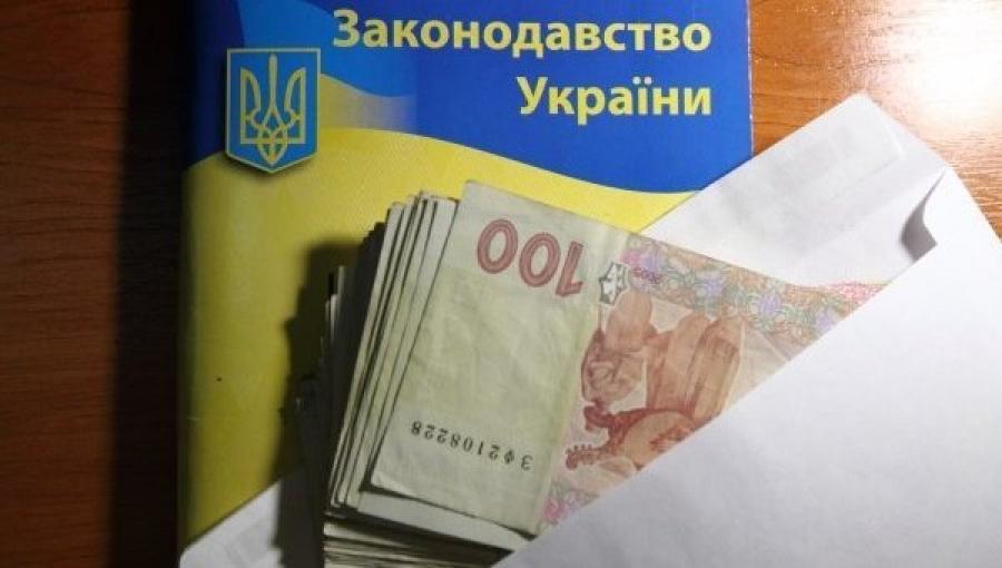 Украины авлигын эсрэг шүүх үйл ажиллагаагаа эхлүүлэв
