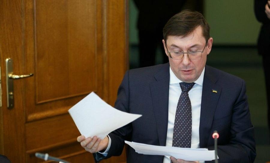 Юрий Луценко: Украины хуулиар эцэг хүү Байденийг мөрдөн шалгах шалтгаан байхгүй
