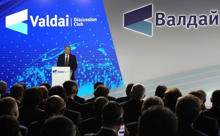 В.В.Путин: Еврази руу чиглэх төмөр замын ажлаа хурдасгаж, дуусгахыг зорьж байна