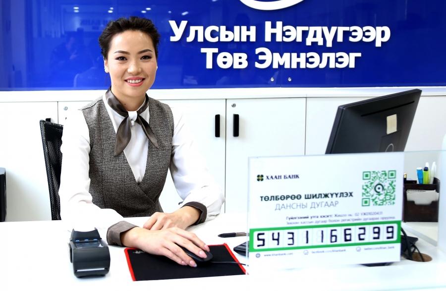 ХААН Банк улсын томоохон эмнэлгүүдэд цахим төлбөр тооцооны систем нэвтрүүлж эхэллээ