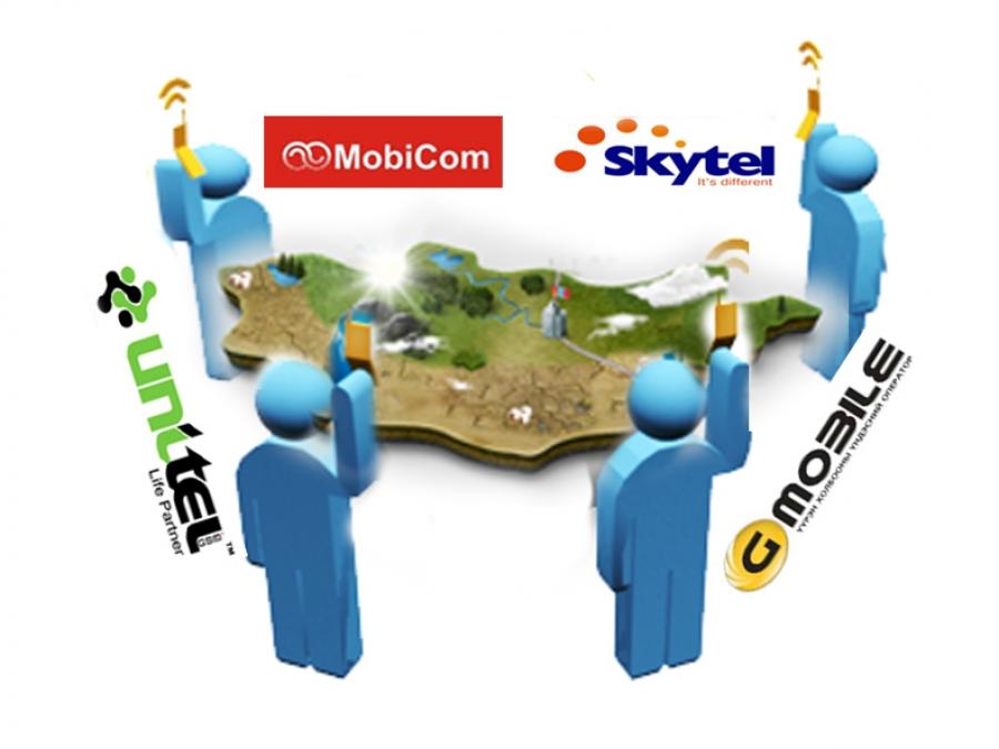 Үүрэн телефоны оператор компаниуд хар зах шиг ажиллаж байна