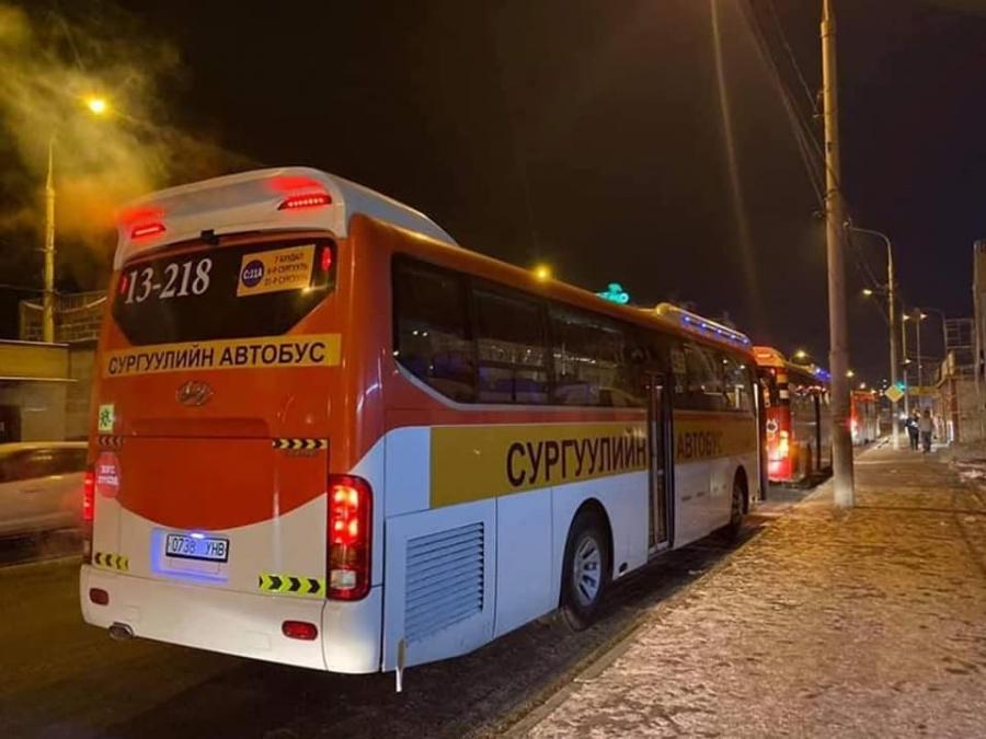 Өнөөдрөөс 3000 гаруй хоёроос тавдугаар ангийн сурагчдад 40 автобусаар үйлчлэнэ