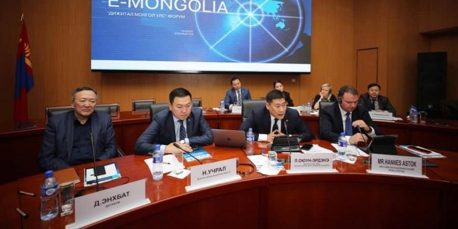 ''Дижитал Монгол'' хөтөлбөрийг үндэсний хэмжээнд хэрэгжүүлэхээр боллоо
