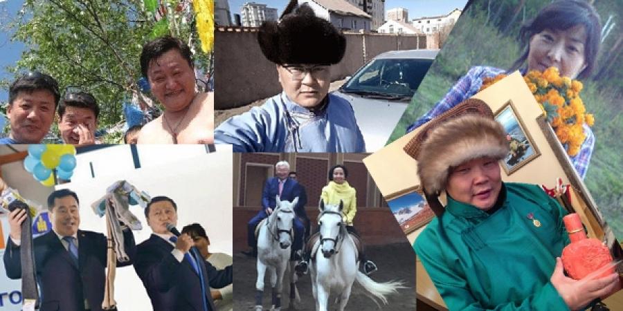 Монголын улстөрчдийн 2015 оны шог