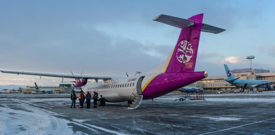 ''Хүннү Эйр''-ийн ноцтой ослын талаар ОУ-ын иргэний нисэхийн байгууллагад мэдэгдэнэ гэв