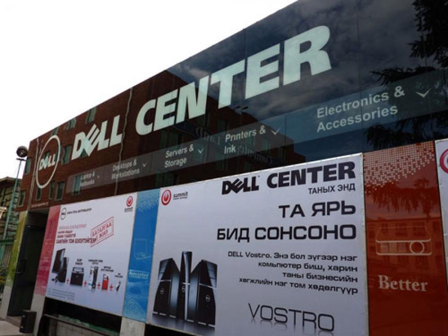 Дэлхийн хамгийн хүчирхэг зөөврийн компьютер - Dell