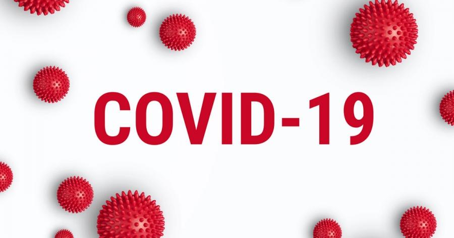 COVID-19 өвчлөлийн эргэн тойронд