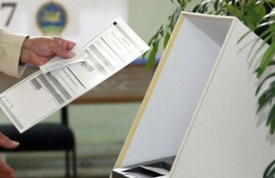Орон нутгийн Хурлын сонгуулийн санал хураалтыг ирэх аравдугаар сарын 15-ны өдөр явуулна