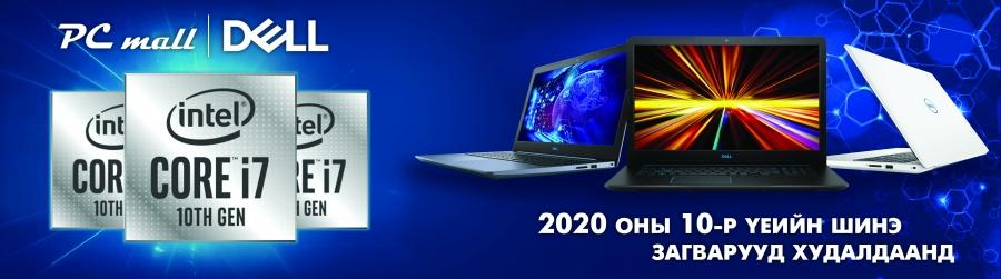 PC mall-ийн IT эксперт зөвлөж байна