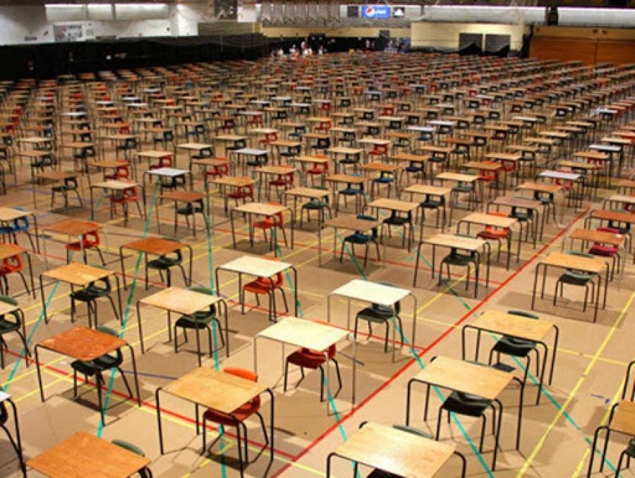Их сургуульд элсэгчдийн босго оноо хэдээс эхлэх вэ?
