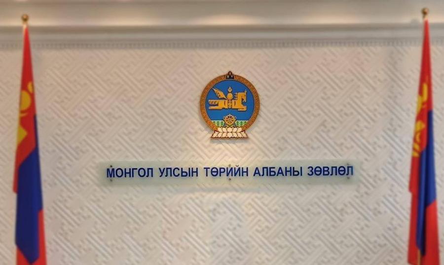 Монгол улсын Төрийн албаны зөвлөлийн  2019  оны онцлох 19 ажил