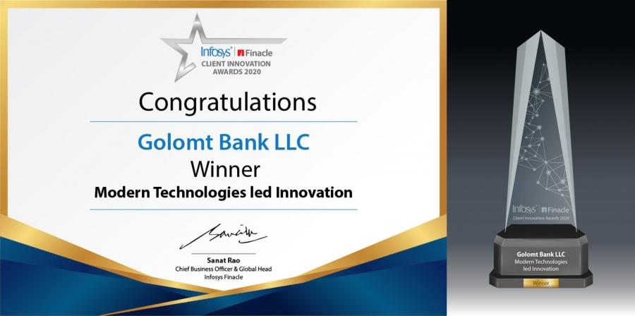 Голомт банк ''Infosys Client Innovation Award-2020''-оос ''Modern Technologies Led innovation'' шагнал хүртлээ