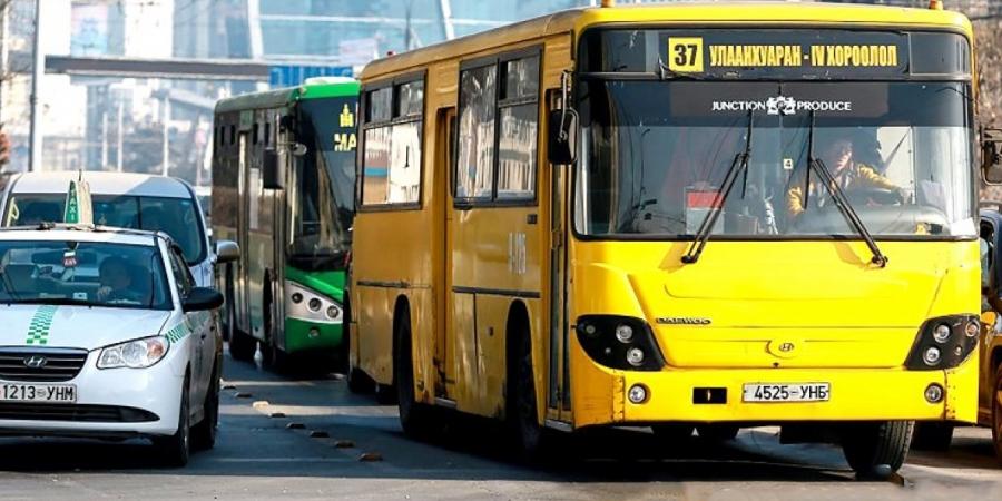 Нийтийн тээврийн зарим чиглэлд түр хугацаагаар өөрчлөлт орно