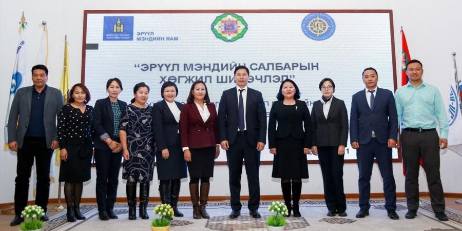 """Сүхбаатар аймгийн Нэгдсэн эмнэлэгт """"Ариутгалын төвлөрсөн тасаг"""" ашиглалтад орлоо"""