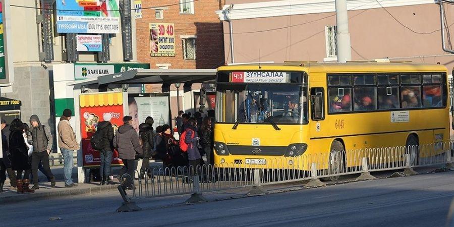 ''U money'' автобусны картаа гар утсаараа цэнэглэх боломжтой боллоо