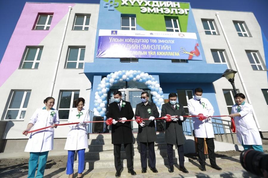 Улсын Хоёрдугаар төв эмнэлгийн дэргэдэх 50 ортой ХҮҮХДИЙН ЭМНЭЛЭГ шинээр ашиглалтад орлоо