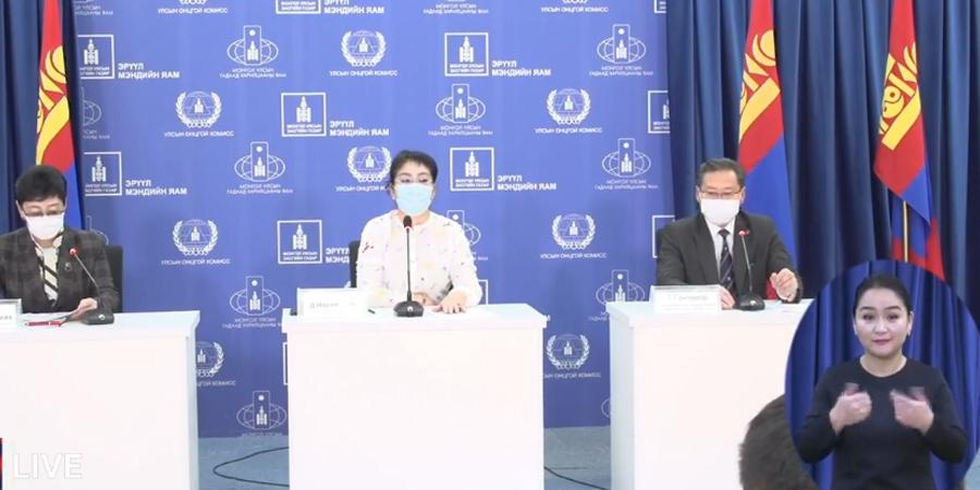 А.Амбасэлмаа: 24 хүнээс коронавирусийн халдвар илэрлээ