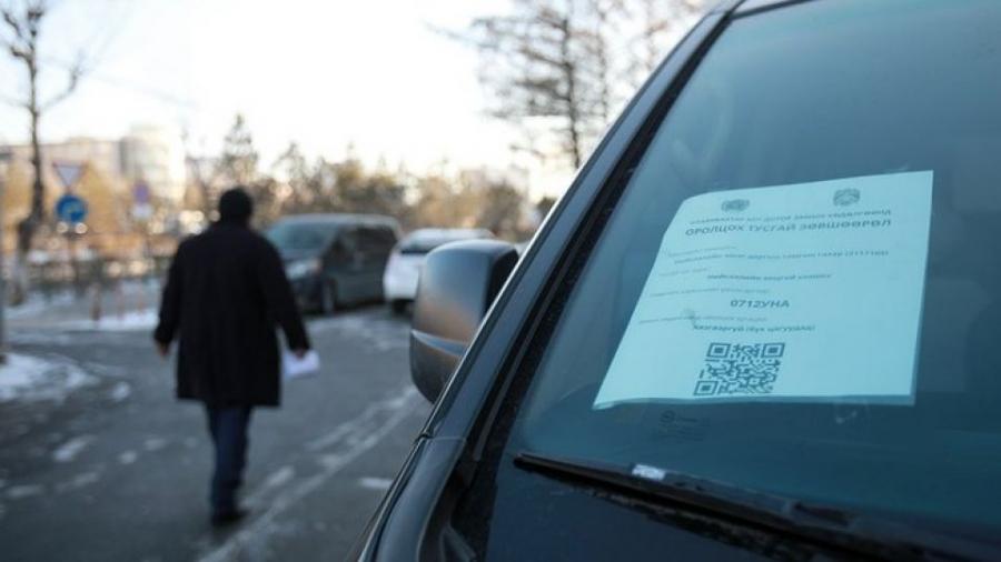 Хязгаарлалтад ороогүй 13 байгууллагын 22357 тээврийн хэрэгсэлд QR код олгожээ