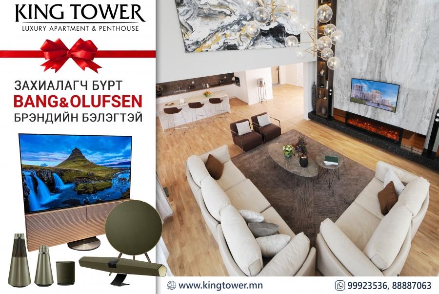 KING TOWER: Захиалагч бүрт BANG&OLUFSEN брэндийн бэлэгтэй