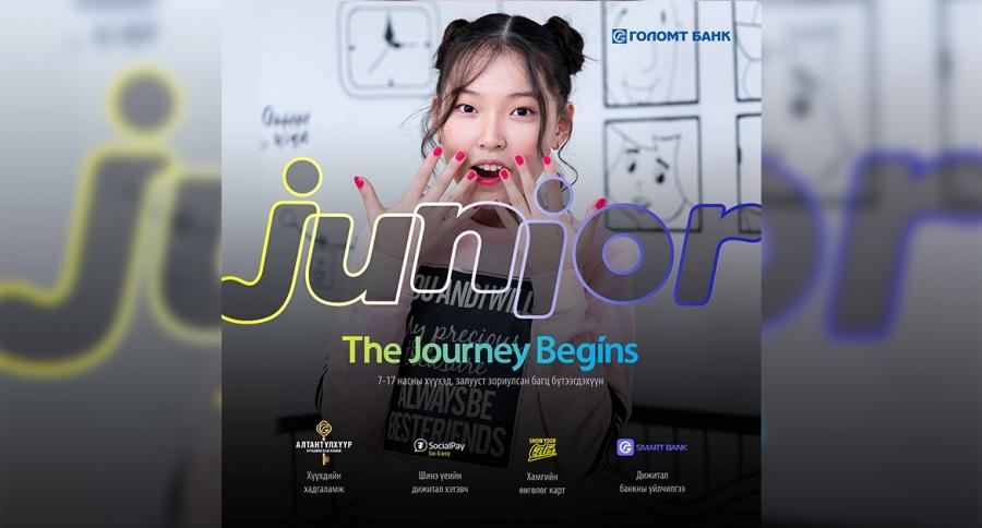 Таны хүүхдэд санхүүгийн боловсрол олгох  ''JUNIOR' багц