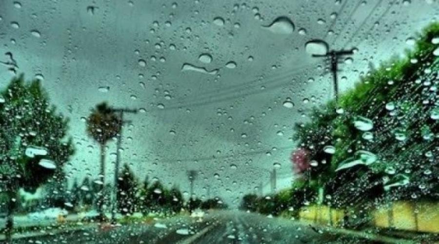 Өнөөдөр баруун болон төвийн аймгуудын нутгаар дуу цахилгаантай аадар бороо орно