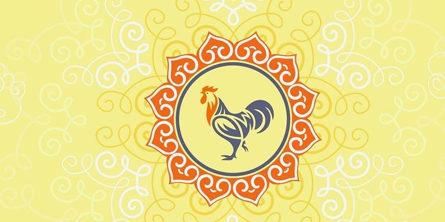 Тухайн өдөр бар, туулай, бич, тахиа жилтнээ аливаа үйлийг хийхэд эерэг сайн
