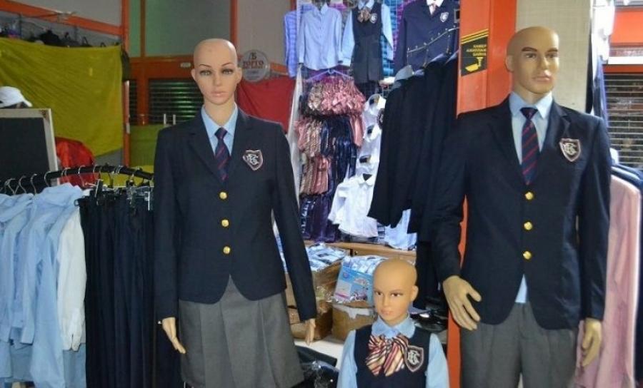 Сурагчийн дүрэмт хувцас 74-173 мянган төгрөгийн үнэтэй байна