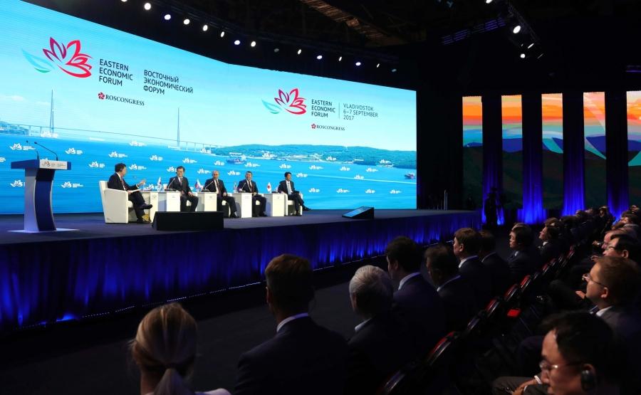 Дорнын эдийн засгийн форум ба Монгол Улсын боломжууд