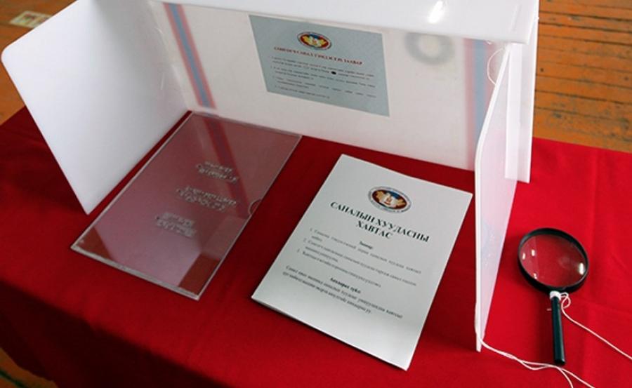 Нөхөн сонгуульд нэр дэвшигчдийн мөрийн хөтөлбөрийг СЕХ-д хүргүүллээ