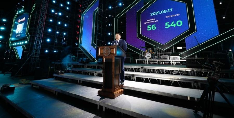 """Төрийн үйлчилгээний """"E-Mongolia"""" цахим системийн шинэчилсэн хувилбарын танилцууллаа"""