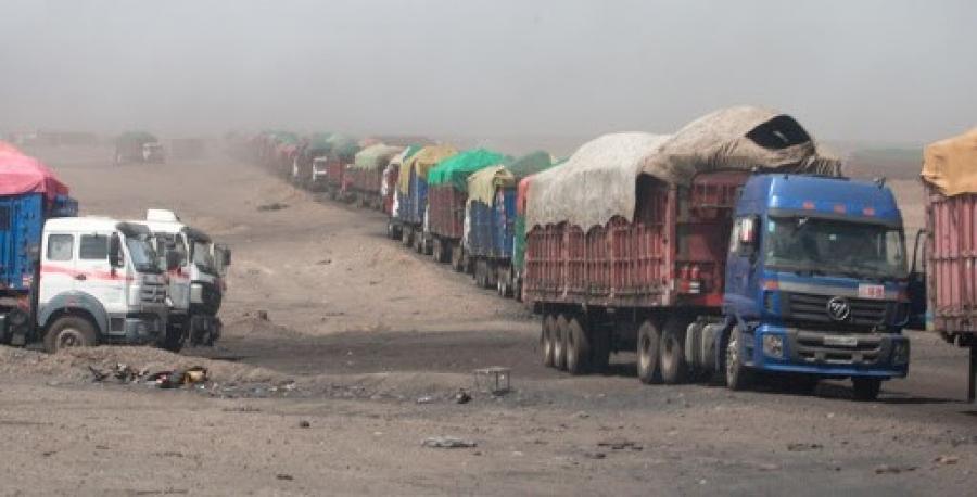 Нүүрсний экспортын боомтуудад халдвар хамгааллыг сайжруулах чиглэлээр дараах арга хэмжээг авна