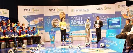 """ГОЛОМТ БАНКНЫ ХАРИЛЦАГЧИД ДУНДААС """"2014-FIFA WORLD CUP""""-ЫГ ҮЗЭХ АЗТАНУУД ТОДОРЛОО"""