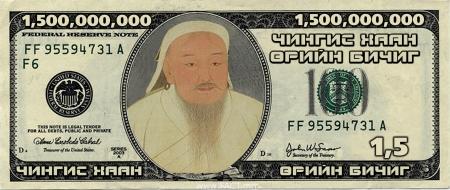 """""""Чингис бонд""""-ын зарцуулалтыг шалгахыг зөвлөлөө"""